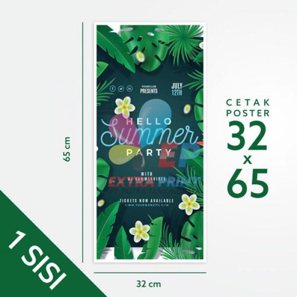 Print Poster 32x65 cm 1 Sisi